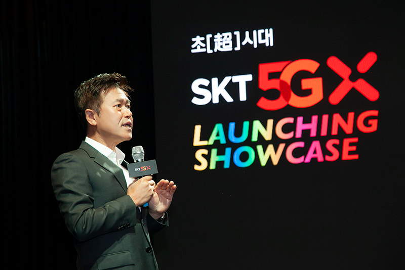 5G Launching Showcase