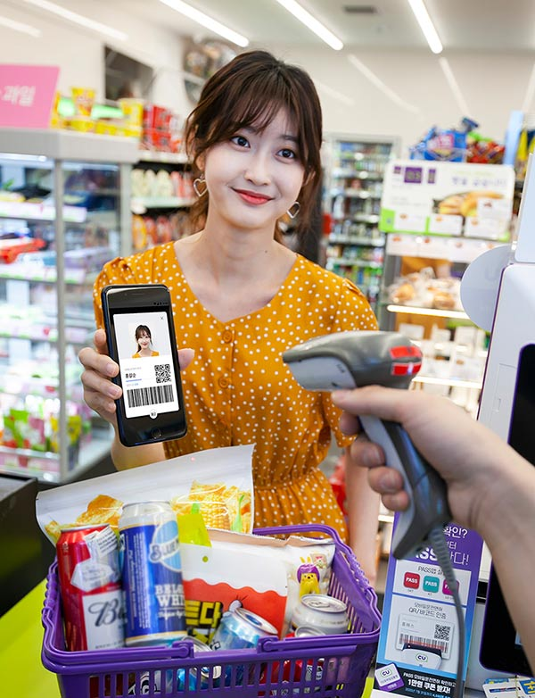 Digital Driver's License Service Now Available in Korea through Identity Authentication App PASS