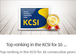 Top ranking in the KCSI for 16 consecutive years.