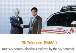 SK Telecom Demonstrates World's First 5G Connected Car