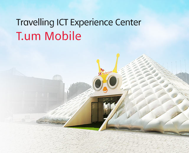 Travelling ICT Experience Center T.um Mobile