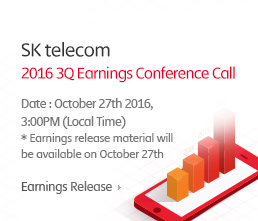 2016 3Q Conference Call