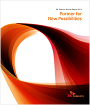 2014 Sustainability Report