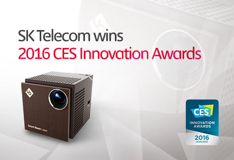 2016 CES Innovation Awards Honoree