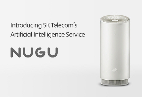 SK Telecom Introduces Artificial Intelligence Service NUGU