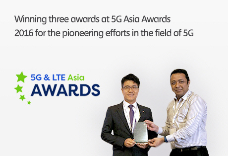 SK Telecom's 5G Technologies Win Global Recognition
