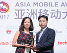 SK Telecom Honored with Two Awards at Asia Mobile Awards 2017