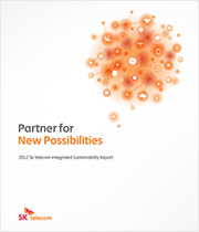 2012년 지속가능성보고서