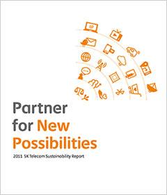 2011년 지속가능성보고서