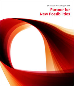 2014년 지속가능성보고서