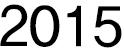 2015년 지속가능성보고서