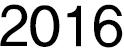 2016년 지속가능성보고서