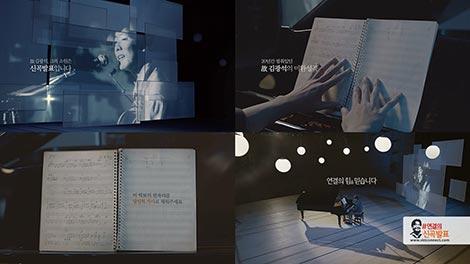 SK텔레콤 기업브랜드 캠페인 '연결의 힘' 프로젝트 '연결의 신곡발표' 영상 스틸컷.