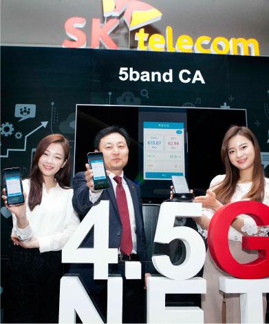 4.5G 이동통신을 홍보 중인 SK텔레콤 최승원 인프라전략본부장과 모델들의 모습.
